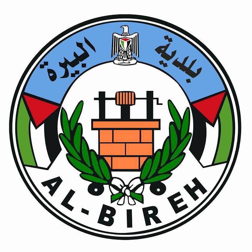 Al-Bireh logo